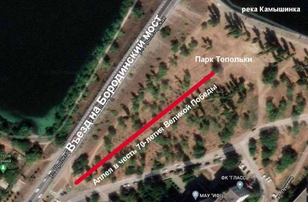 Парк Топольки с будущей аллеей (карта Гугл)