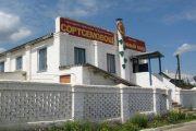«Камышинский сортсемовощ» на улице Алтайской