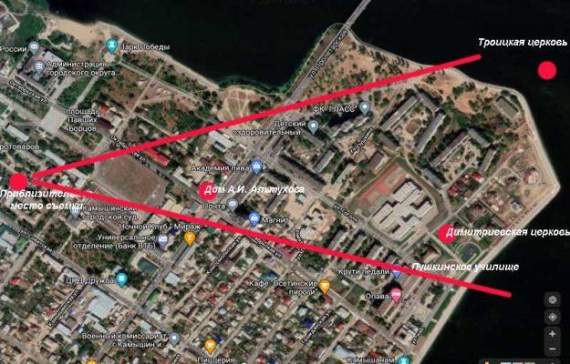 Ракурс съемки (карта Гугл)