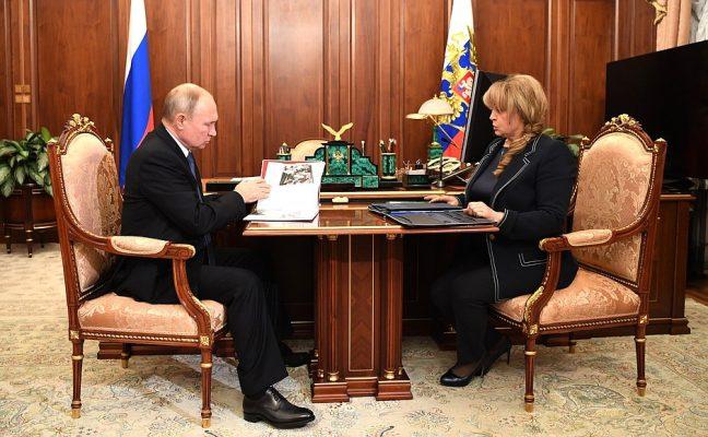 Встреча с председателем Центризбиркома Эллой Памфиловой (сайт президента страны)