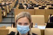 Наталья Поклонская (личная старица депутата https://vk.com/poklonskaya_nv)