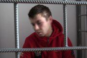 Подозреваемый житель Камышина (ГУ МВД по Волгоградской области)