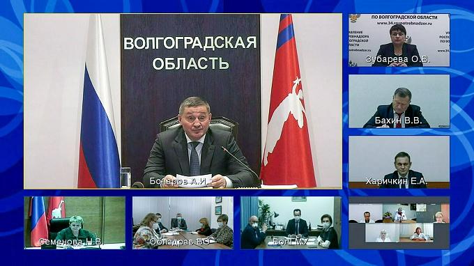 Совещание у губернатора (пресс-служба администрации Волгоградской области)
