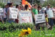 Камышин. Митинг против повышения пенсионного возраста