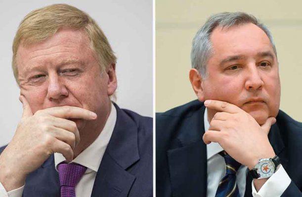 Анатолий Чубайс и Дмитрий Рогозин