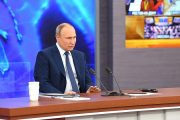 Пресс-конференция Владимира Путина (сайт президента страны)