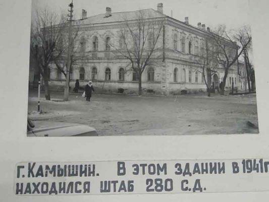 Фотография из музея школы № 42 им. Б.Г. Шуклина г. Курска