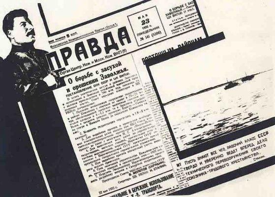 """Так всё начиналось: передовица газеты """"Правда"""" (фото Юли Карпенко)"""