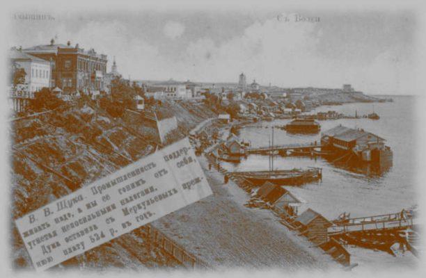 Берег Камышина, пристани частных пароходств