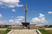 Памятный знак камышанам, погибшим в годы Великой Отечественной войны 1941-1945 годов