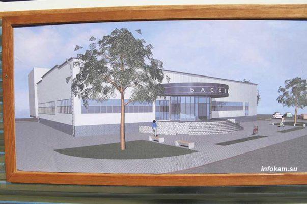 Эскиз будущего бассейна на заборе стройплощадки (2008 год)