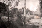 Детский парк «За «Дружбой» (из архива Юлии Карпенко)