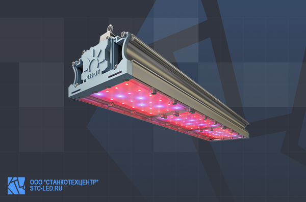Светодиодные лампы для рассады и растений от СтанкоТехЦентр