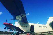 Самолет АН-2 (бортовой номер 71276) вылетел с аэродрома в 19:25