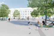 Сквер на углу улиц Текстильной и Ленина