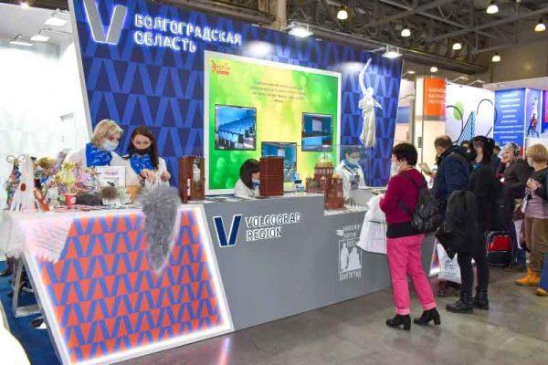 Стенд Волгоградской области (пресс-служба администрации Камышина)