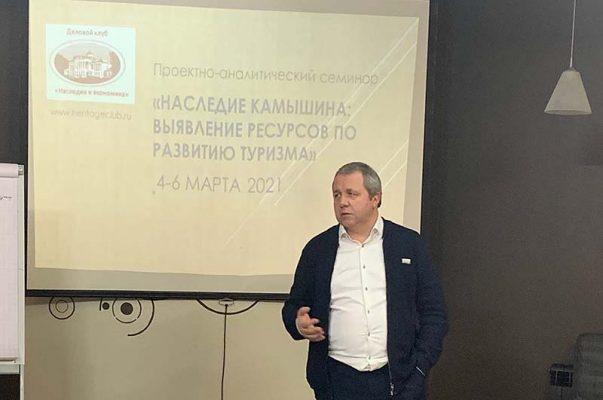 Модератор семинара Дмитрий Ойнас