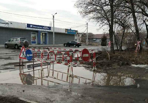 Опасный участок огородили (фото Алены Гладченко)