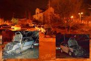 На месте преступления (ГУ МВД по Волгоградской области)