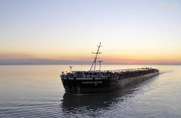 Сухогруз «Капитан Сергеев» (фото «Водный транспорт» https://fleetphoto.ru)