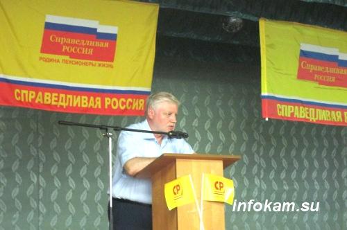 Лидер партии «Справедливая Россия» Сергей Миронов в Камышине (детско-юношеский центр)