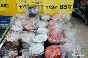 Куличи (кексы) в сетевом магазине Камышина (20 апреля 2020 года)