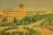 Камышинский ХБК на серии почтовых открыток (1969 год. Фотограф А.Мусин)