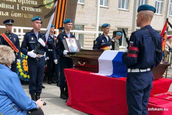 Камышин. Прощание с генерал-майором А.Г. Хоменко