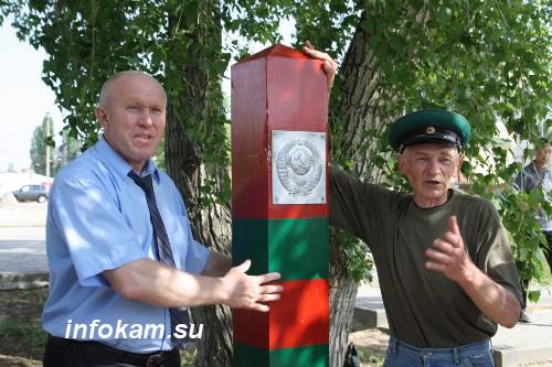На открытии памятного знака «Пограничный столб» в Камышине (2016 год)
