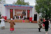 Камышин. День Победы в парке (автор фотографии Елена Донская)