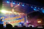 Камышин. На сцене ВИА «Голубые береты»