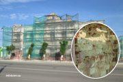 Камышин. Идёт ремонт фасада дома Альтухова