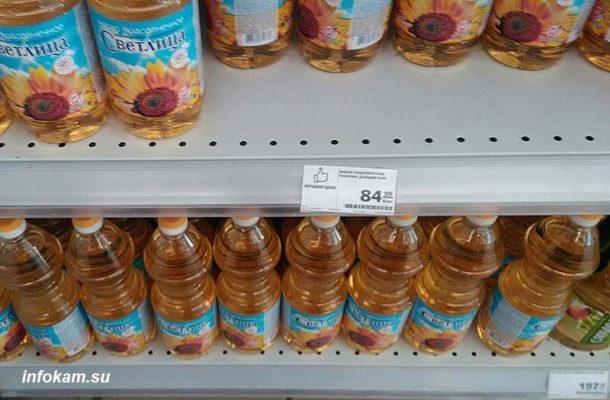Камышин. Масло подсолнечное (2 мая 2021 года)
