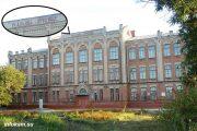 Камышинское реальное училище (сегодня школа № 4)