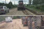Улица Кубанская (скриншот видео)