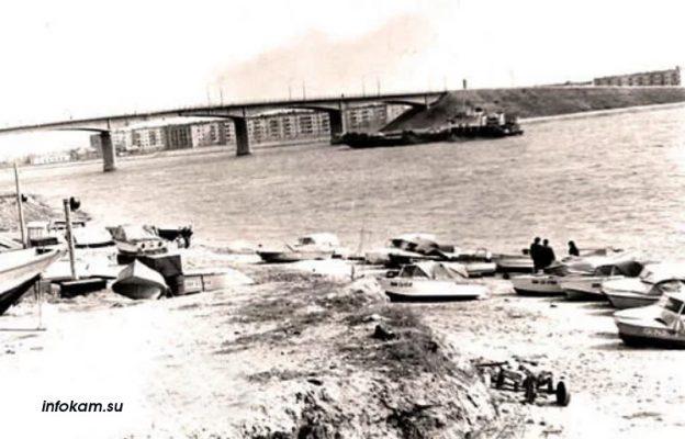 Камышин. 1970-е годы