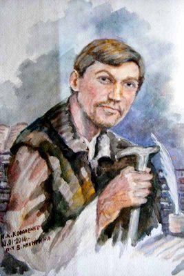 Иван Коваленко. «Портрет Никитина».