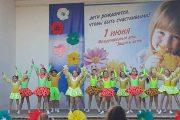 Камышин. День защиты детей