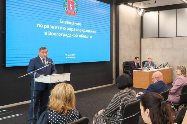 На совещании в ВолГМУ (пресс-служба администрации Волгоградской области)