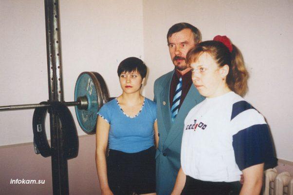 Тренер А.С. Быков и его чемпионы: Юлия Ковзалова и Алла Чухонастова