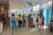 Камышин. Поликлиника № 1 (16 июля, 8:03)