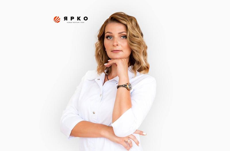 Врач эндокринолог-косметолог Екатерина Владиславовна Декина