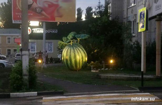 Арт-объект «Арбуз» в Балашове