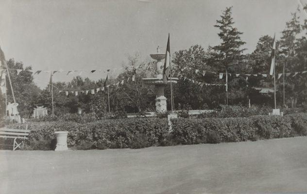 Камышин. Парк имени Комсомольцев-добровольцев (1966 год)
