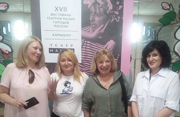 М.Ф. Сенчук (крайняя справа) с членами оргкомитета фестиваля театров малых городов России (2019 год)