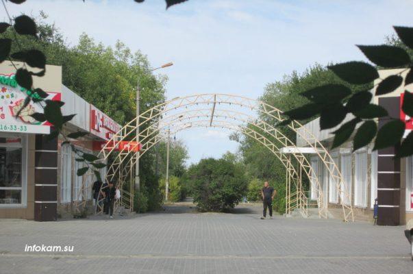 Вход в парк Текстильщиков