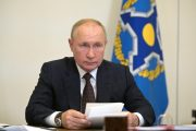 Владимир Путин (пресс-служба Кремля)