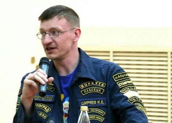 Камышинский путешественник Иван Ширяев