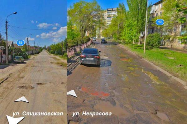 Панорамы Камышина с Яндекс. Карты