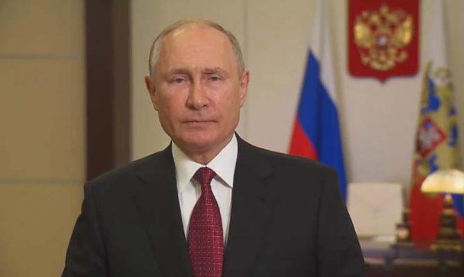 Владимир Путин (скриншот с видеозаписи обращения)